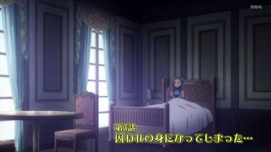 「はめふらX」2期 3話感想 (3)