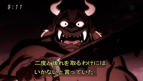 「ゲゲゲの鬼太郎」6期 51話感想 (33)