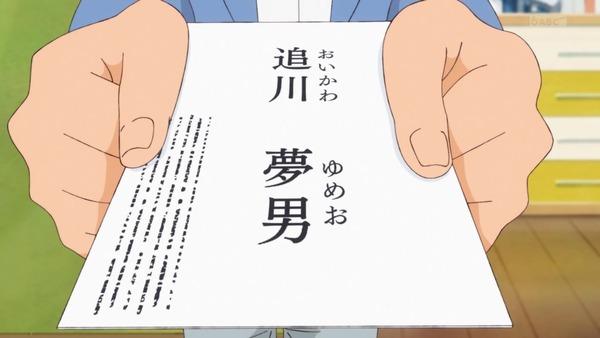 「スター☆トゥインクルプリキュア」18話感想 (23)