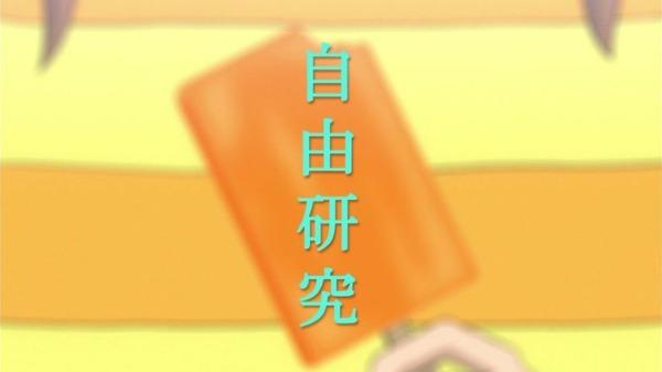 「からかい上手の高木さん」6話 (33)