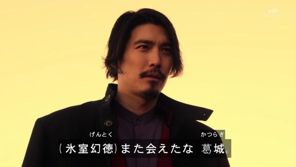 「仮面ライダービルド」23話 (46)