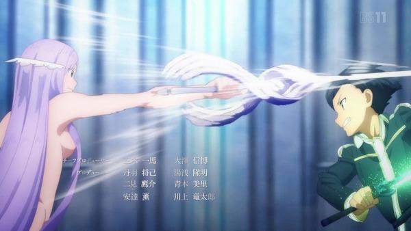 「アリシゼーション」SAO3期 21話感想 (8)
