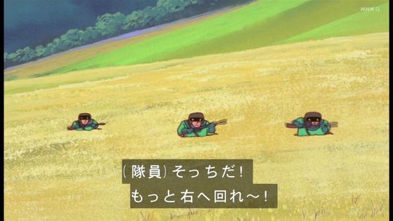 「未来少年コナン」第18話感想 画像 (19)