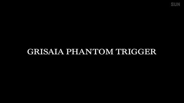 「グリザイア:ファントムトリガー」第1回 感想 (33)