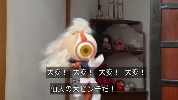 「仮面ライダーゴースト」 (5)