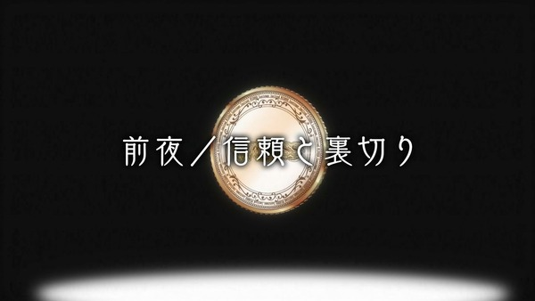 「Lostorage conflated WIXOSS」9話感想 (55)