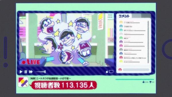 「おそ松さん」2期 2話 (14)