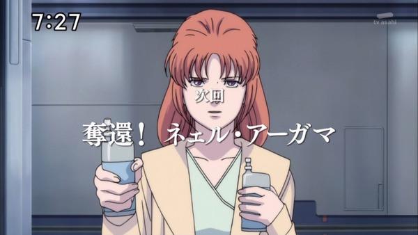 「機動戦士ガンダム UC0096」16話 (41)