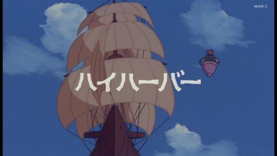 「未来少年コナン」第13話感想 (1)