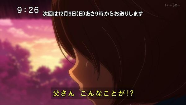 「ゲゲゲの鬼太郎」6期 34話感想  (88)