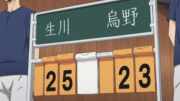 ハイキュー!! セカンドシーズン (99)