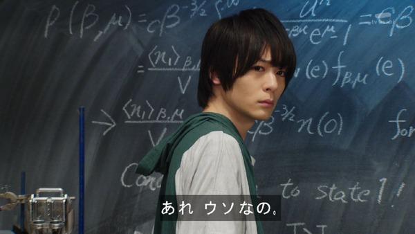 「仮面ライダービルド」28話 (6)