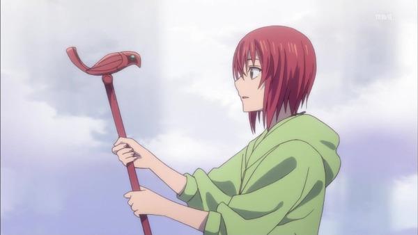 「魔法使いの嫁」12話 (17)
