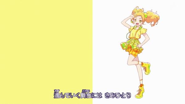 「アイカツオンパレード!」23話感想 画像 (160)