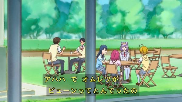 「HUGっと!プリキュア」34話感想  (12)