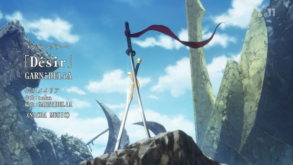 「FateApocrypha」25話 (55)