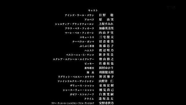 「オーバーロードⅡ」(2期)1話 (62)