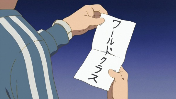 「小林さんちのメイドラゴン」9話 (32)