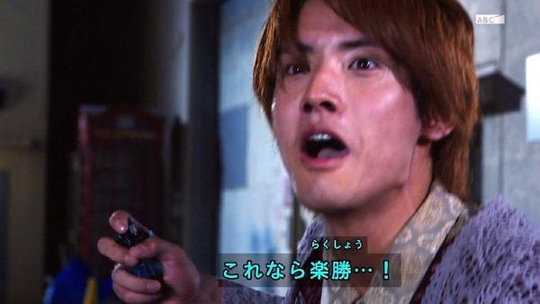 「仮面ライダービルド」3話 (40)