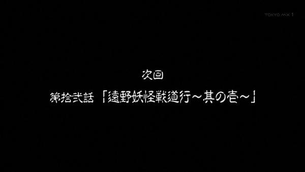 うしおととら (66)