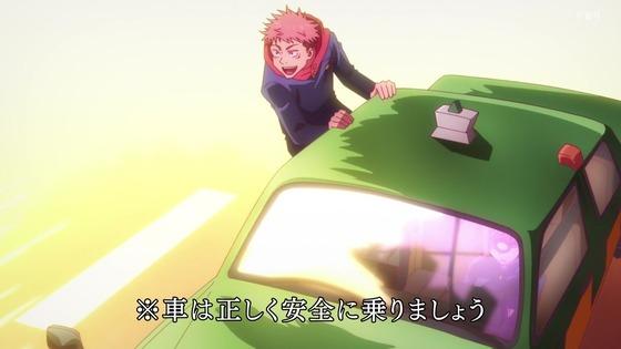 「呪術廻戦」第3話感想 画像 (131)