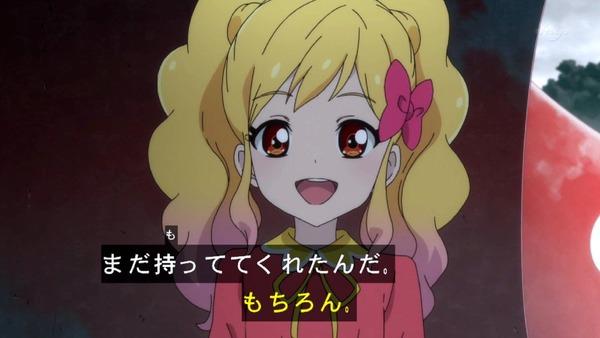 「アイカツスターズ!」第73話 (55)