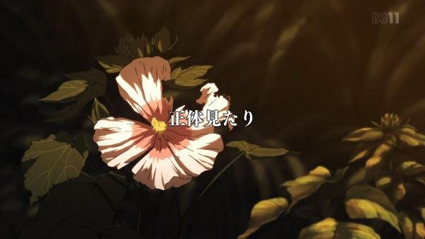 「氷菓」6話感想 画像 (82)