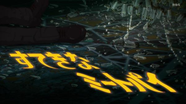 「ドロヘドロ」第9話感想 画像  (42)