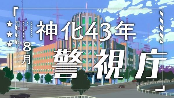 コンクリート・レボルティオ 超人幻想 (1)