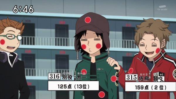 「ワールドトリガー」71話感想 (38)