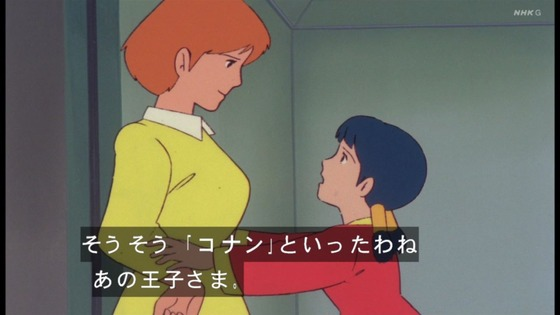 「未来少年コナン」第5話感想 (71)