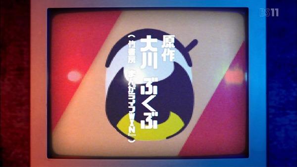 「ポプテピピック」2話 (1)
