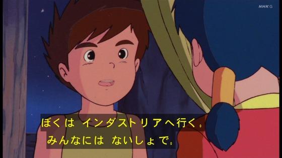 「未来少年コナン」第20話感想 画像 (78)