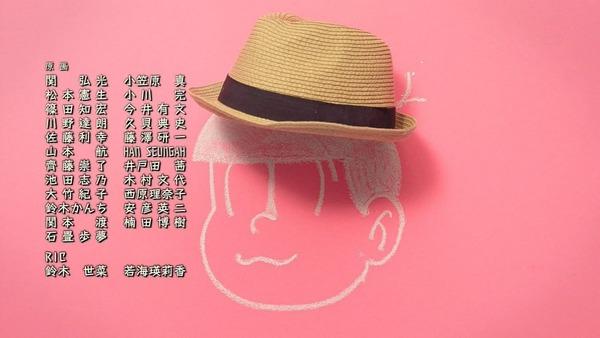 おそ松さん (46)