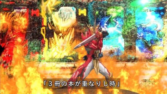 「仮面ライダーセイバー」第4話感想  (37)