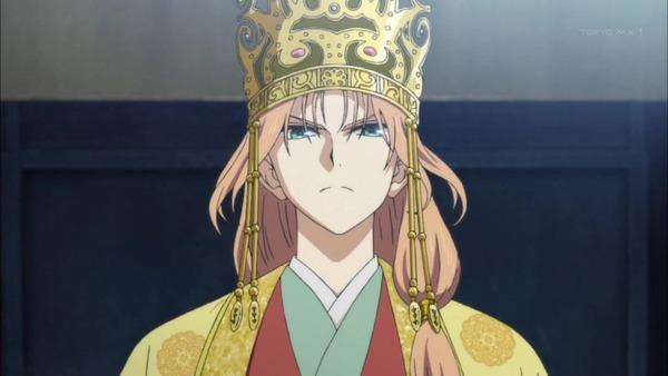 暁のヨナ (81)