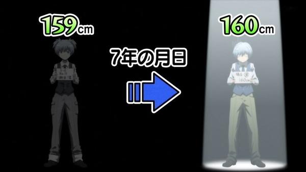 「暗殺教室」第2期 25話感想 (248)