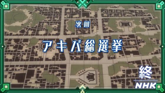 「ログ・ホライズン 円卓崩壊」3期 3話感想 「ログホラ」 (80)