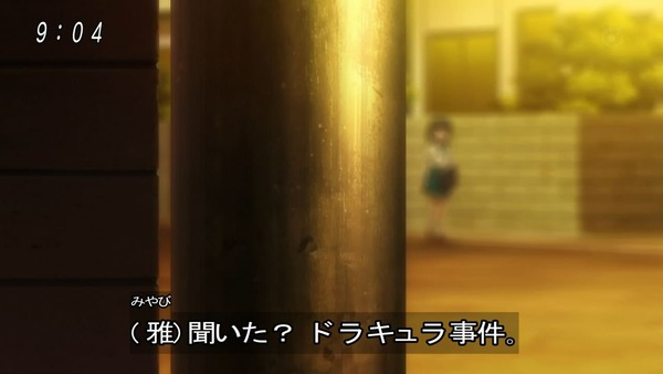 「ゲゲゲの鬼太郎」6期 57話感想 (4)
