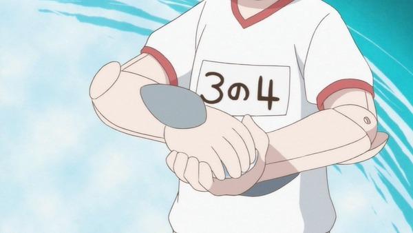「上野さんは不器用」5話感想 (24)