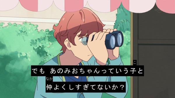 「アイカツフレンズ!」12話感想 (46)