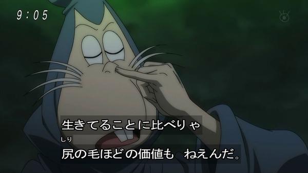 「ゲゲゲの鬼太郎」6期 49話感想 (5)