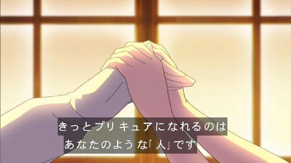 「HUGっと!プリキュア」17話感想 (54)