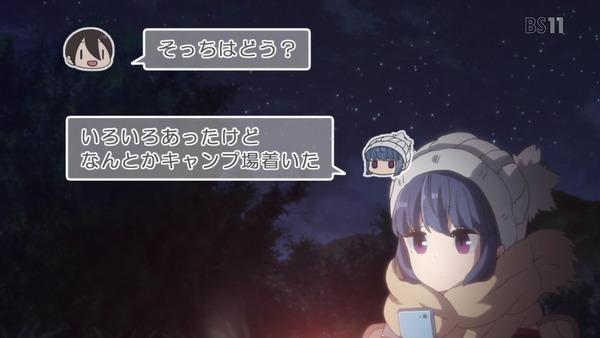 「ゆるキャン△」10話 (34)