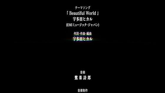 「ヱヴァンゲリヲン新劇場版序」感想 (626)