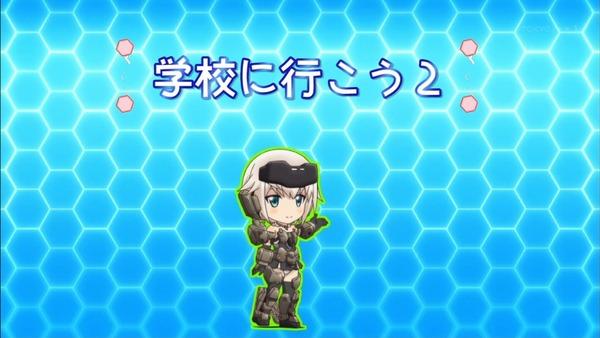 「フレームアームズ・ガール」6話 (22)