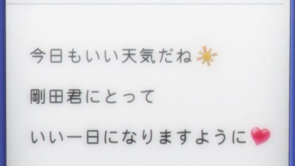 俺物語! (2)
