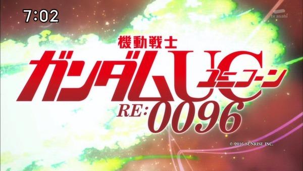 「機動戦士ガンダム UC」1話感想 (8)