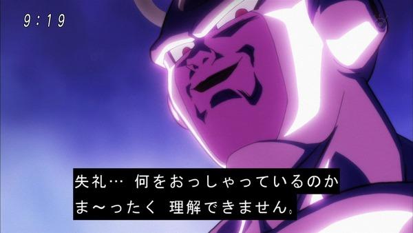 「ドラゴンボール超」95話 (20)