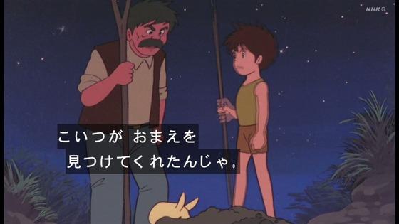 「未来少年コナン」第18話感想 画像 (30)